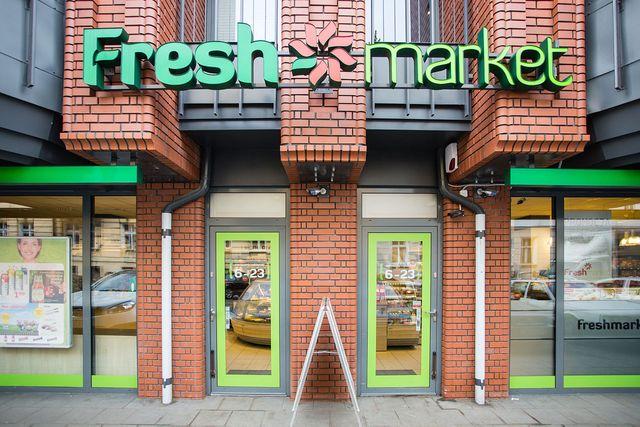Freshmarket wkrótce zniknie z rynku