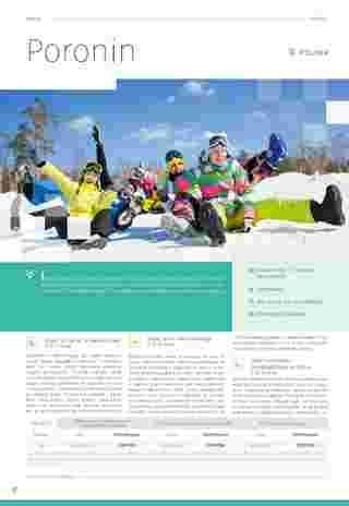 Almatur - gazetka promocyjna ważna od 23.09.2020 do 31.12.2020 - strona 12.