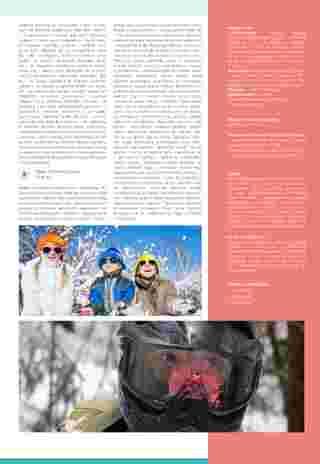 Almatur - gazetka promocyjna ważna od 23.09.2020 do 31.12.2020 - strona 27.