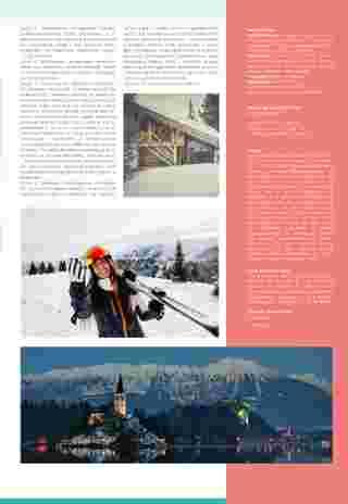 Almatur - gazetka promocyjna ważna od 23.09.2020 do 31.12.2020 - strona 37.
