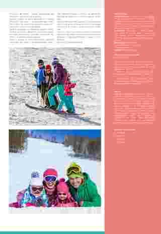 Almatur - gazetka promocyjna ważna od 23.09.2020 do 31.12.2020 - strona 51.