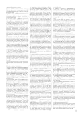 Almatur - gazetka promocyjna ważna od 23.09.2020 do 31.12.2020 - strona 59.