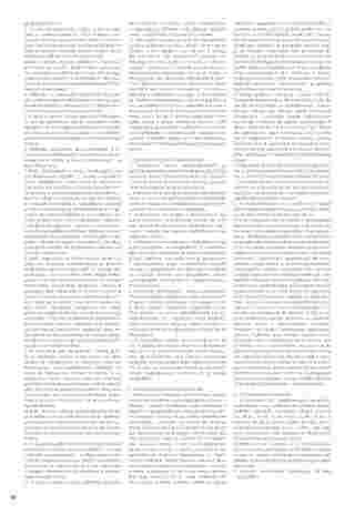 Almatur - gazetka promocyjna ważna od 23.09.2020 do 31.12.2020 - strona 60.