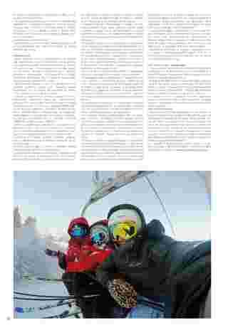 Almatur - gazetka promocyjna ważna od 23.09.2020 do 31.12.2020 - strona 62.