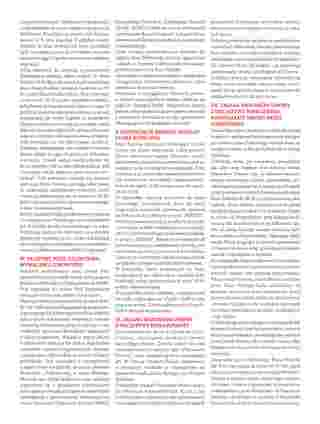 Itaka - gazetka promocyjna ważna od 02.04.2020 do 22.09.2020 - strona 125.