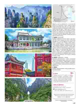 Itaka - gazetka promocyjna ważna od 01.11.2019 do 31.03.2020 - strona 211.