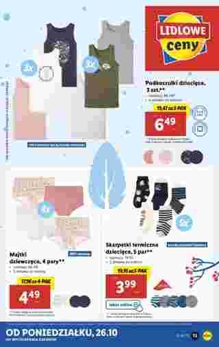 Lidl - gazetka promocyjna ważna od 26.10.2020 do 31.10.2020 - strona 15.