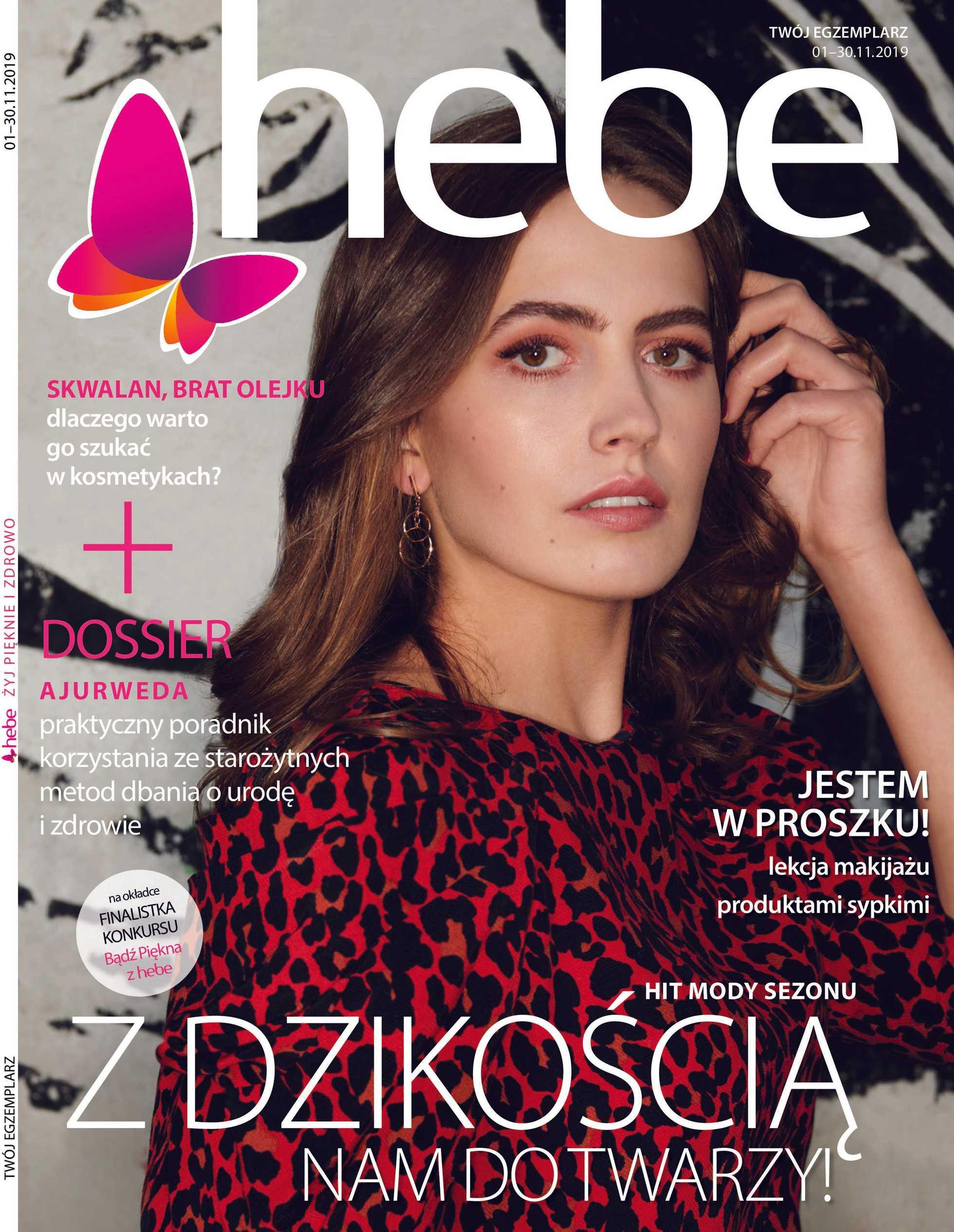 Hebe - gazetka promocyjna ważna od 01.11.2019 do 30.11.2019 - strona 1.