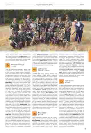 Almatur - gazetka promocyjna ważna od 02.04.2020 do 22.09.2020 - strona 75.