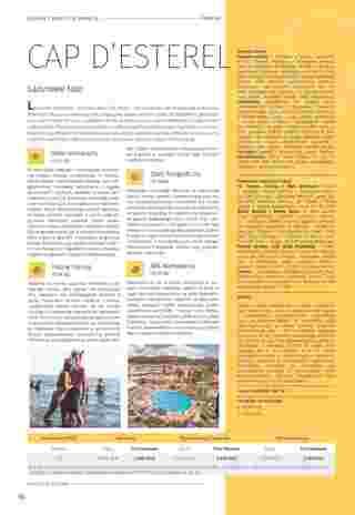 Almatur - gazetka promocyjna ważna od 02.04.2020 do 22.09.2020 - strona 176.