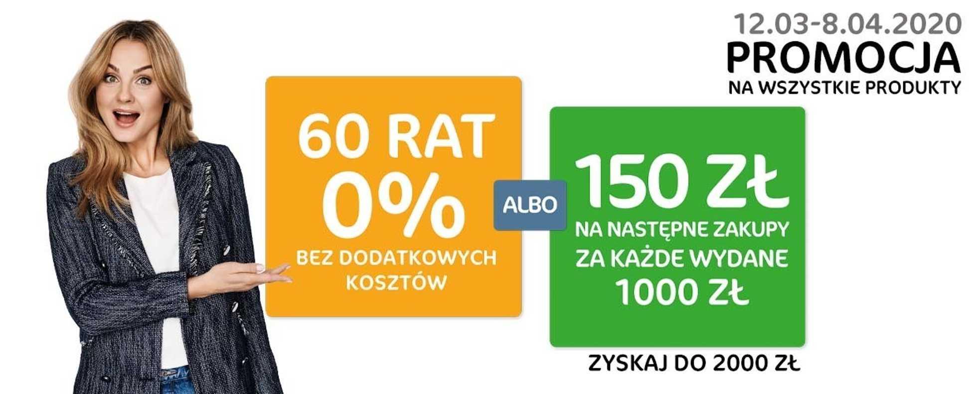 Agata Meble - gazetka promocyjna ważna od 12.03.2020 do 08.04.2020 - strona 1.
