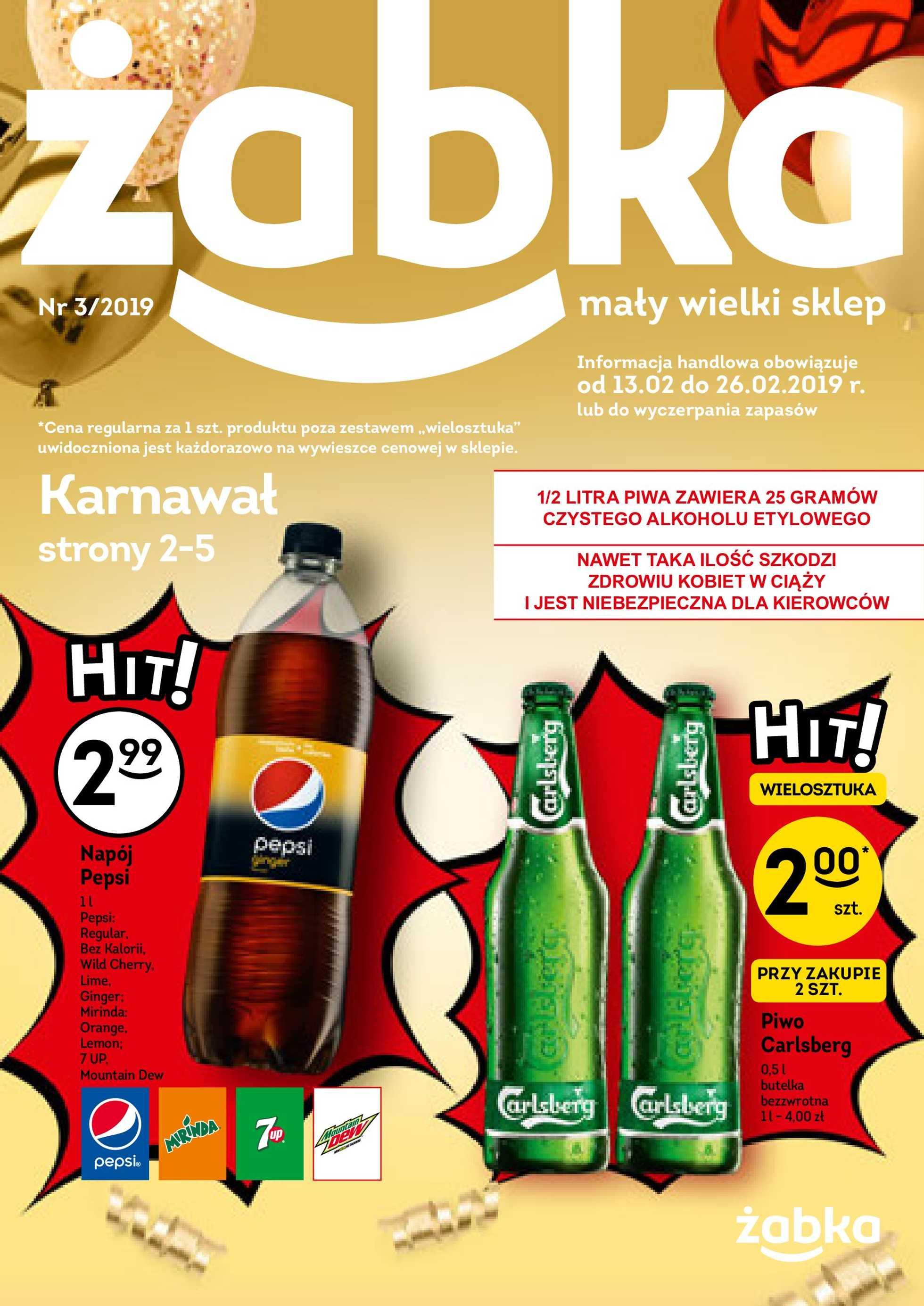 Żabka - gazetka promocyjna ważna od 13.02.2019 do 26.02.2019 - strona 1.