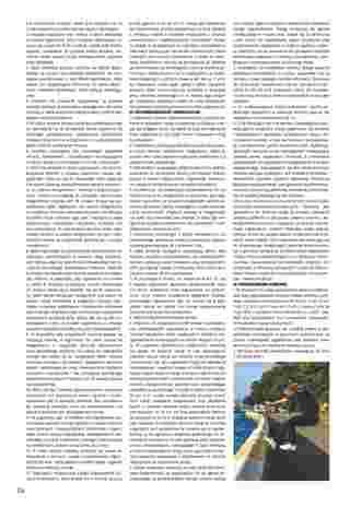 Almatur - gazetka promocyjna ważna od 02.04.2020 do 22.09.2020 - strona 236.