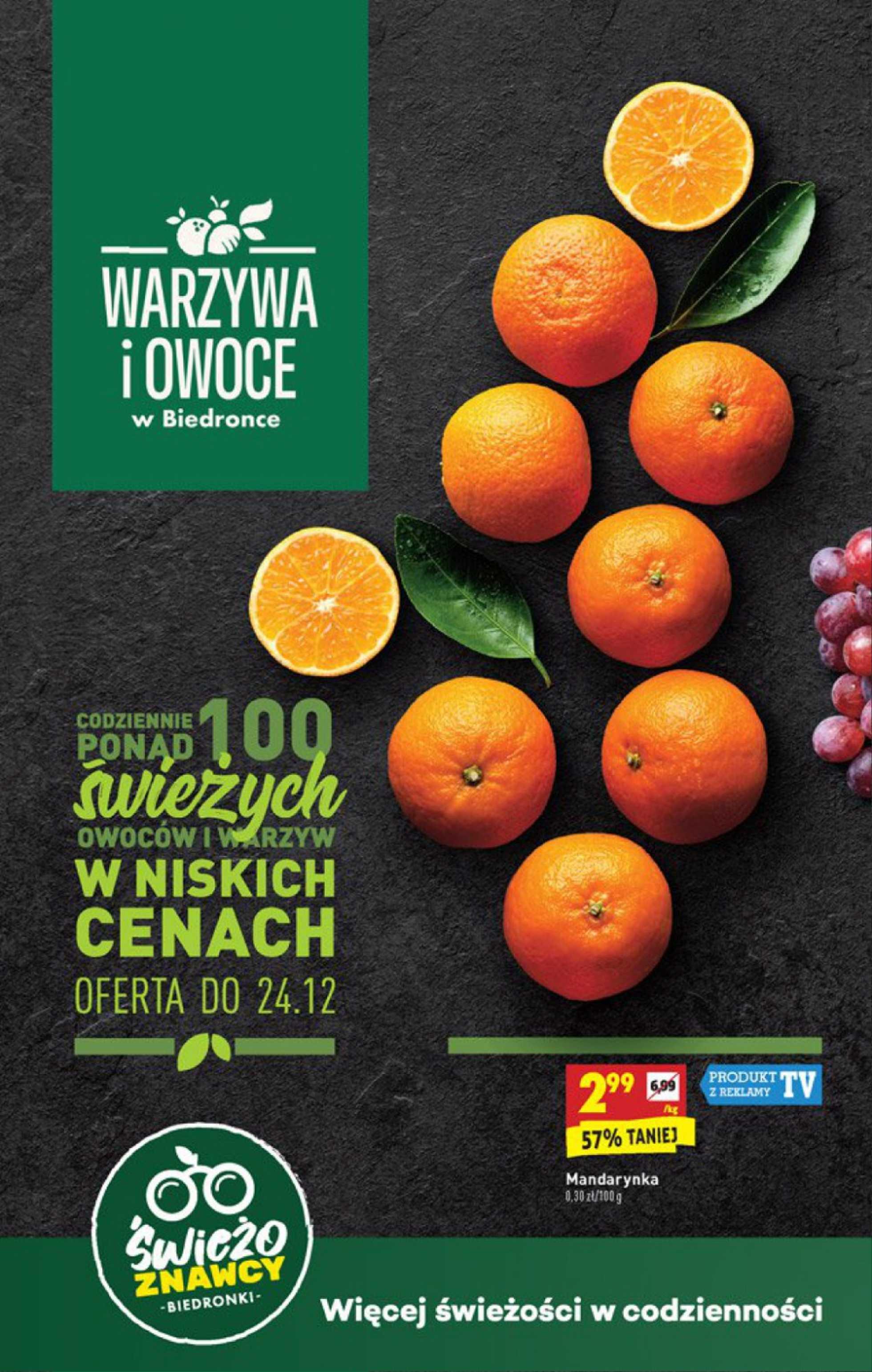 Biedronka - gazetka promocyjna ważna od 23.12.2019 do 29.12.2019 - strona 2.
