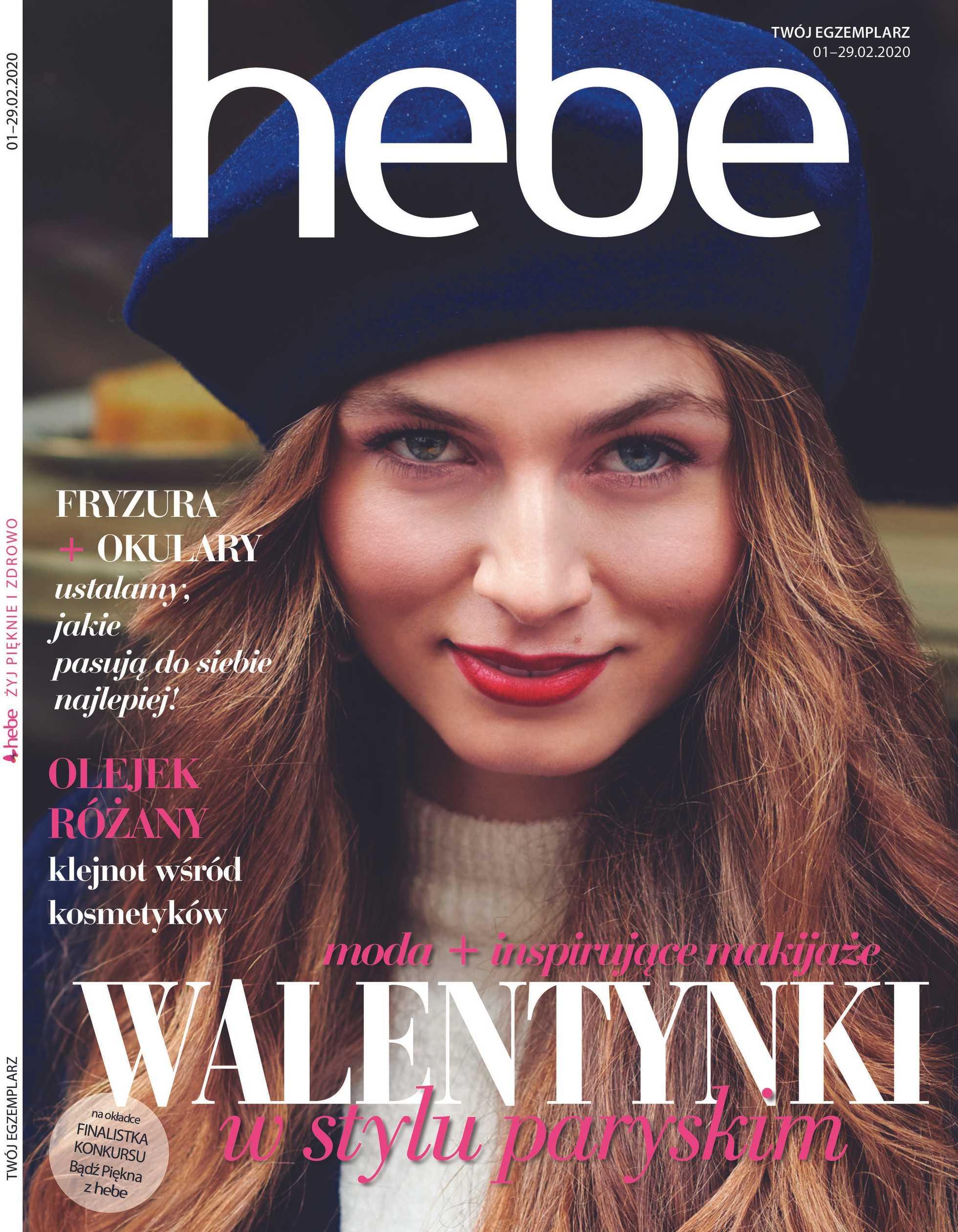 Hebe - gazetka promocyjna ważna od 01.02.2020 do 29.02.2020 - strona 1.
