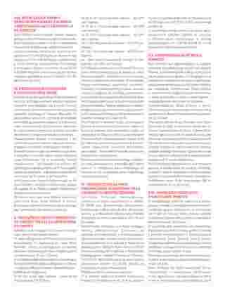 Itaka - gazetka promocyjna ważna od 01.11.2019 do 31.03.2020 - strona 270.