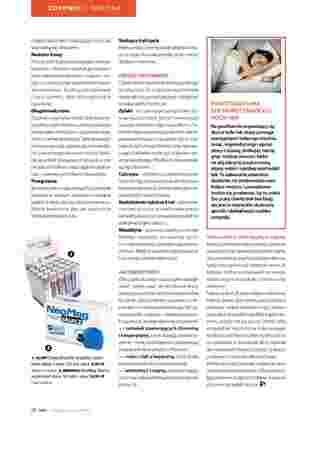 Hebe - gazetka promocyjna ważna od 01.06.2019 do 30.06.2019 - strona 92.