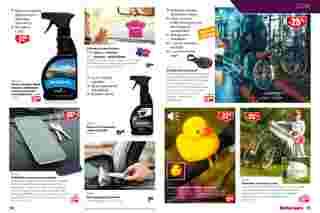 Betterware - gazetka promocyjna ważna od 01.09.2020 do 30.09.2020 - strona 38.