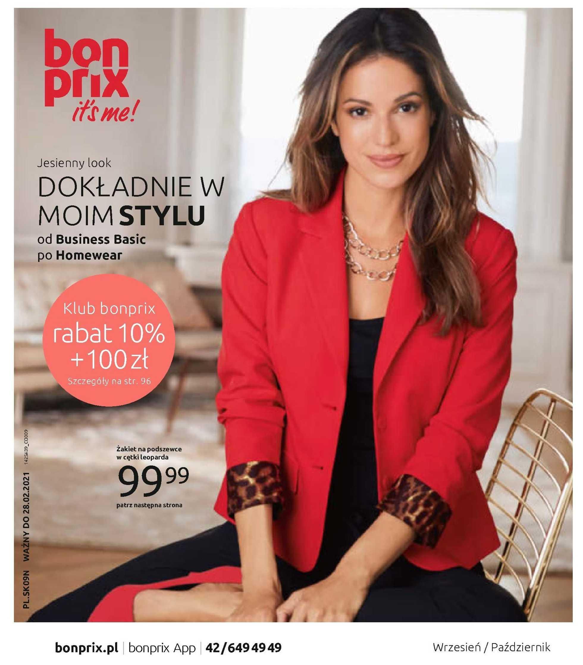 Bonprix - gazetka promocyjna ważna od 31.08.2020 do 28.02.2021 - strona 1.
