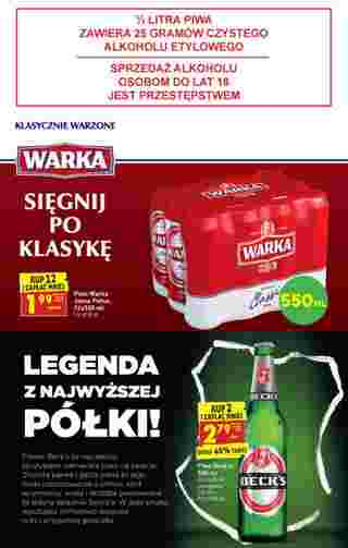 Biedronka - gazetka promocyjna ważna od 28.12.2020 do 02.01.2021 - strona 49.