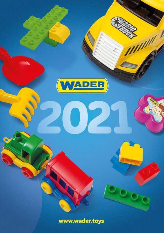 Wader - gazetka promocyjna ważna od 15.01.2021 do 31.12.2021 - strona 1.