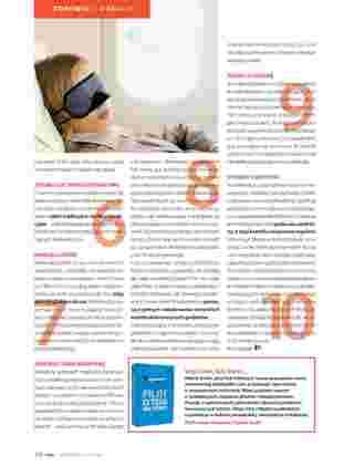 Hebe - gazetka promocyjna ważna od 01.07.2019 do 31.08.2019 - strona 110.
