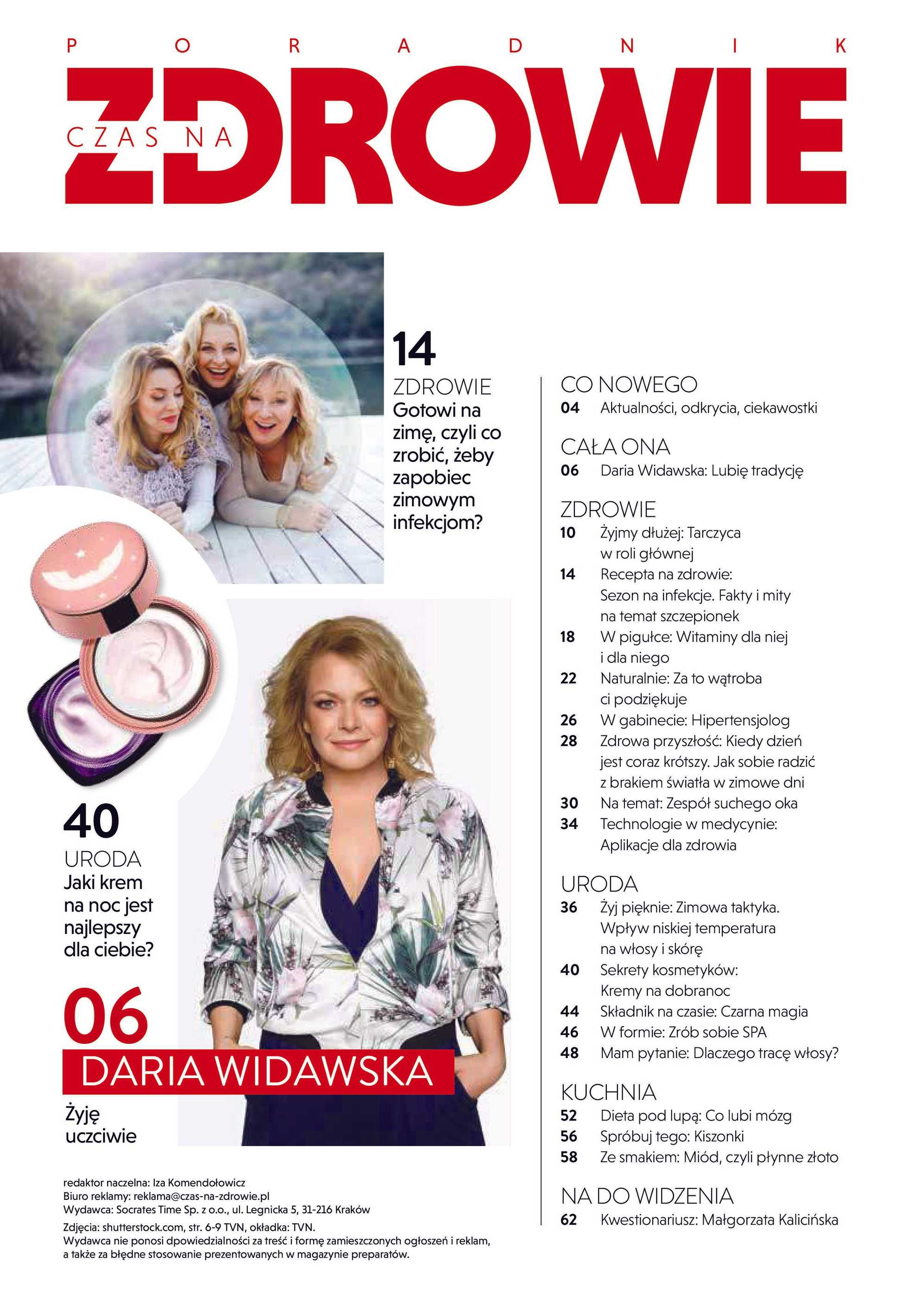 Ziko Dermo - gazetka promocyjna ważna od 23.12.2019 do 20.03.2020 - strona 3.