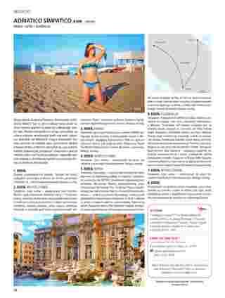 Itaka - gazetka promocyjna ważna od 01.11.2019 do 31.03.2020 - strona 32.
