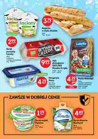Żabka - gazetka promocyjna ważna od 18.12.2019 do 07.01.2020 - strona 13.