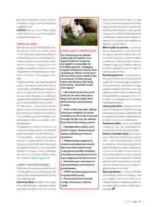 Hebe - gazetka promocyjna ważna od 01.07.2019 do 31.08.2019 - strona 127.
