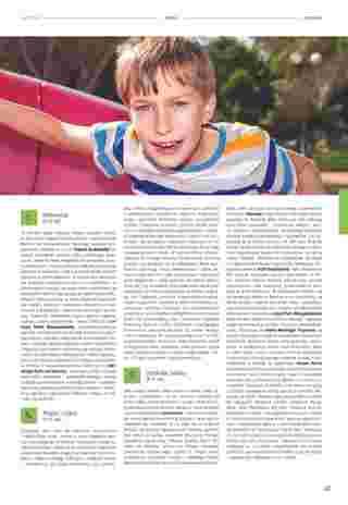 Almatur - gazetka promocyjna ważna od 02.04.2020 do 22.09.2020 - strona 137.
