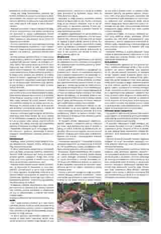 Almatur - gazetka promocyjna ważna od 02.04.2020 do 22.09.2020 - strona 233.
