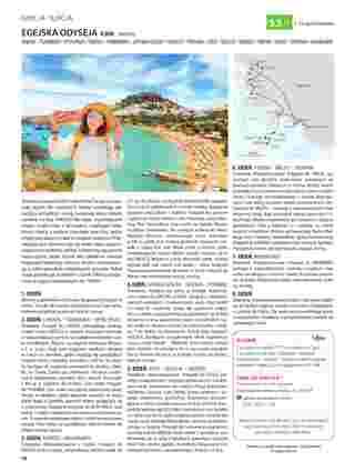 Itaka - gazetka promocyjna ważna od 01.11.2019 do 31.03.2020 - strona 100.