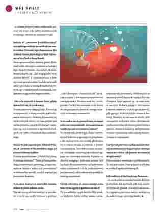 Hebe - gazetka promocyjna ważna od 01.02.2020 do 29.02.2020 - strona 108.