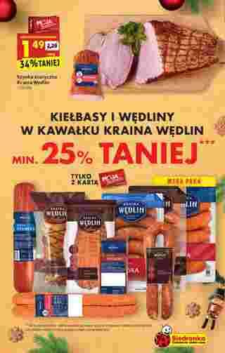 Biedronka - gazetka promocyjna ważna od 21.12.2020 do 24.12.2020 - strona 7.