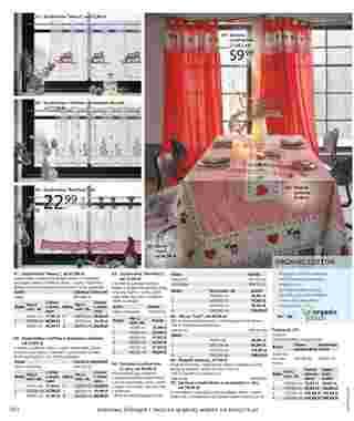 Bonprix - gazetka promocyjna ważna od 12.11.2020 do 11.05.2021 - strona 72.