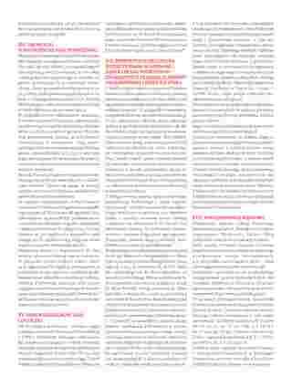 Itaka - gazetka promocyjna ważna od 01.11.2019 do 31.03.2020 - strona 271.