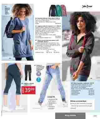 Bonprix - gazetka promocyjna ważna od 01.08.2020 do 10.02.2021 - strona 133.
