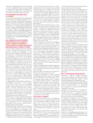 Itaka - gazetka promocyjna ważna od 02.04.2020 do 21.03.2021 - strona 267.