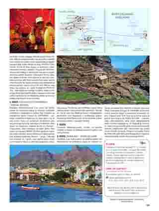 Itaka - gazetka promocyjna ważna od 02.04.2020 do 21.03.2021 - strona 201.