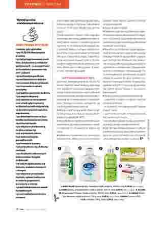 Hebe - gazetka promocyjna ważna od 01.05.2019 do 31.05.2019 - strona 92.