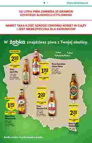 Żabka - gazetka promocyjna ważna od 08.07.2020 do 21.07.2020 - strona 8.