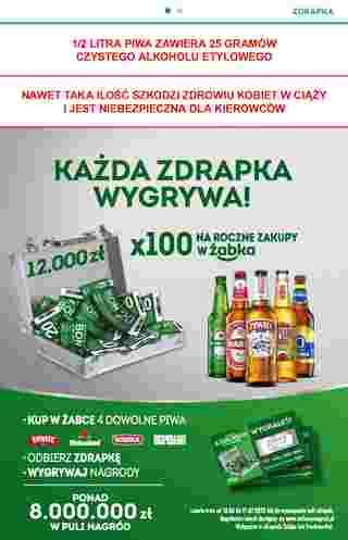 Żabka - gazetka promocyjna ważna od 08.07.2020 do 21.07.2020 - strona 31.