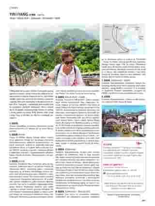 Itaka - gazetka promocyjna ważna od 01.11.2019 do 31.03.2020 - strona 209.