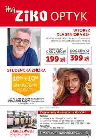 Ziko Dermo - gazetka promocyjna ważna od 23.12.2019 do 20.03.2020 - strona 33.