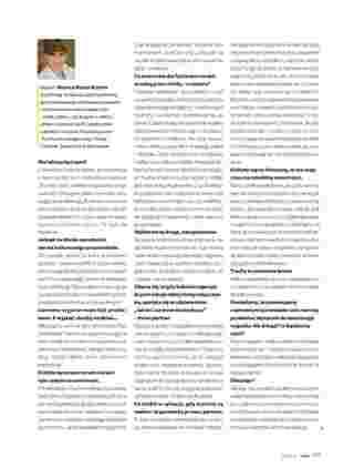 Hebe - gazetka promocyjna ważna od 01.07.2019 do 31.08.2019 - strona 131.