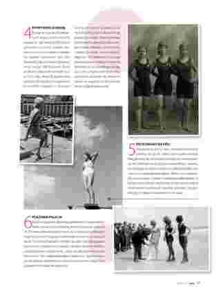 Hebe - gazetka promocyjna ważna od 01.07.2019 do 31.08.2019 - strona 51.