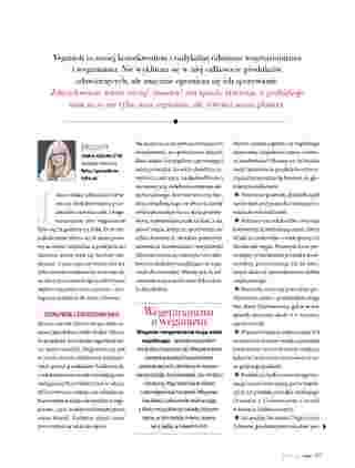 Hebe - gazetka promocyjna ważna od 01.07.2020 do 31.08.2020 - strona 10.
