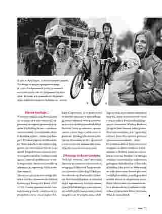 Hebe - gazetka promocyjna ważna od 01.07.2020 do 31.08.2020 - strona 104.