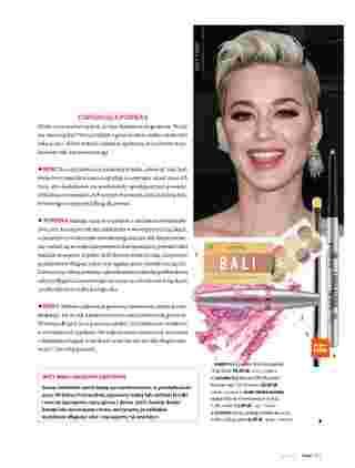 Hebe - gazetka promocyjna ważna od 01.07.2020 do 31.08.2020 - strona 113.